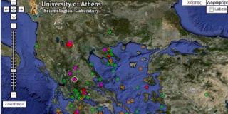 Χάρτης σεισμικής δραστηριότητας