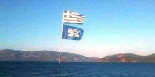 Σημαίες - Σύμβολα