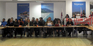 1.Συνεδρίαση Περιφερειακού Συμβουλίου Ιονίων Νήσων