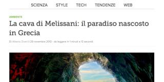 Tasc.it : Λιμνοσπήλαιο Μελισσάνη - Ο κρυφός παράδεισος της Ελλάδας