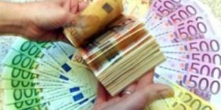 Οικονομική Διαφάνεια