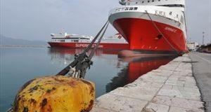 Aναχώρηση πλοίων