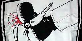 Έξω οι Φασίστες