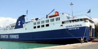 """Το πλοίο """"ΚΕΦΑΛΟΝΙΑ"""""""