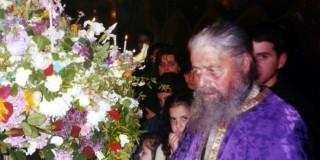 Πατέρας Γεώργιος Διονυσάτος