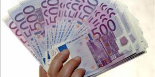 Υπεξαίρεση χρημάτων