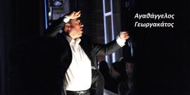 Μια ιδιαίτερη τιμή για τον μουσικό πολιτισμό της Κεφαλονιάς