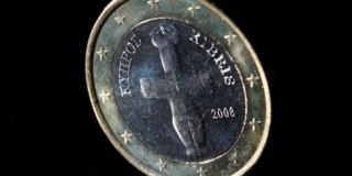 Αλλαγή όρων για τις μικρές καταθέσεις στην Κύπρο τέθηκε στο Eurogroup