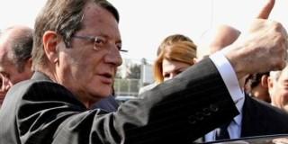 Νέος πρόεδρος της Κυπριακής Δημοκρατίας ο Νίκος Αναστασιάδης