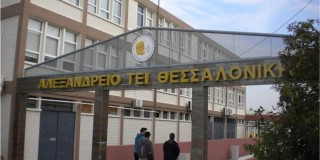 Απεργία πείνας ξεκινούν φοιτητές του ΤΕΙ Θεσσαλονίκης.