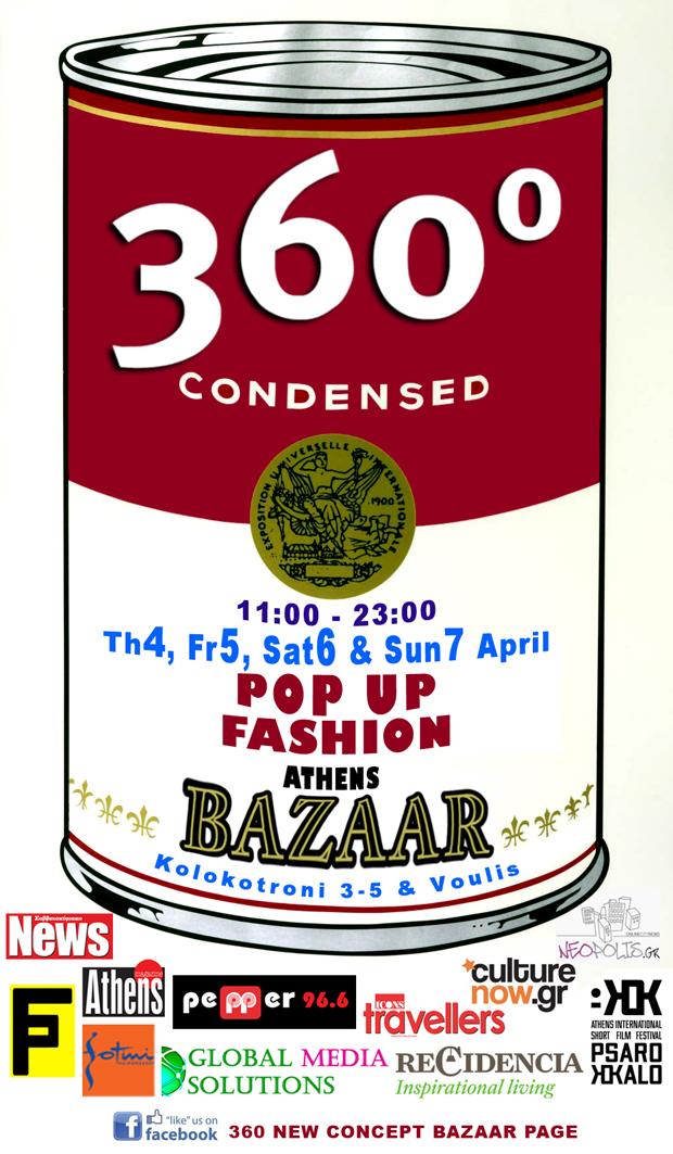 Black Bean 1968 by Andy Warhol 1928-1987
