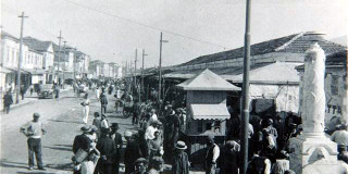 H Aγορά του Αργοστολίου