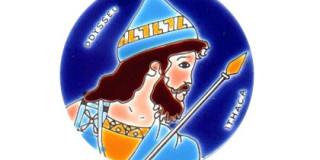 Η Ιστορία της Ιθάκης