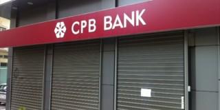 Λαϊκή Τράπεζας της Κύπρου
