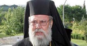 Ο Αρχιεπίσκοπος Χρυσόστομος