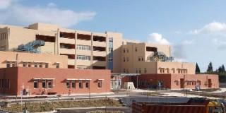 Επίσχεση εργασίας στο Νοσοκομείο Ζακύνθου