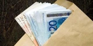 Φακελάκι με χρήματα