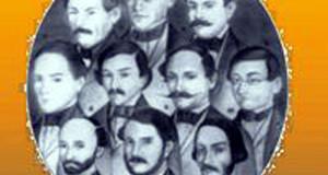 Οι δέκα πρώτοι Ριζοσπάστες.