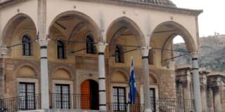 Ανέγερση τζαμιού στην Αθήνα