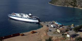 Λιμάνι Πισαετού