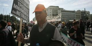Συγκεντρώσεις διαμαρτυρίας