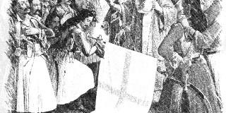Η Φιλορθόδοξη Εταιρεία ιδρύθηκε τον Ιούνιο του 1839.