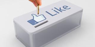 Ξεκίνησαν οι χρεώσεις στο Facebook