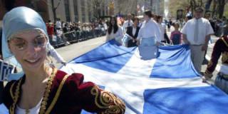 H ελληνική παρέλαση στην 5η λεωφόρο του Μανχάταν.