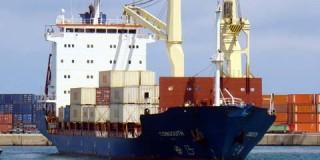 Το φορτηγό πλοίο CONSOUTH, με σημαία Αντίκουα Μπαρμπούντα