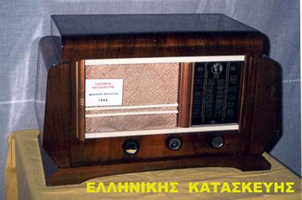 radiofono_9