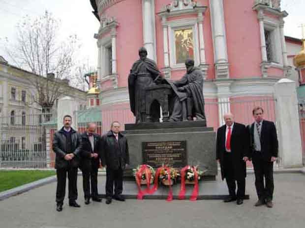 Επίσκεψη στην Ρωσία