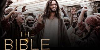 Η Βίβλος
