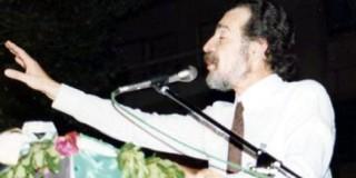 Γ.Γεννηματάς