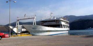 Το πλοίο ΒΑΣΟΣ Κ