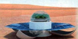 Σπανάκι στον Άρη