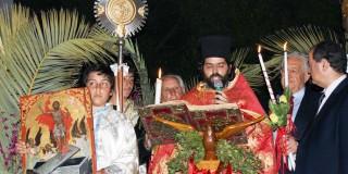 Ανάσταση στο Ληξούρι