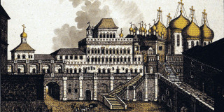 Moscow Kremlin, Teremnoy Palace 1780s