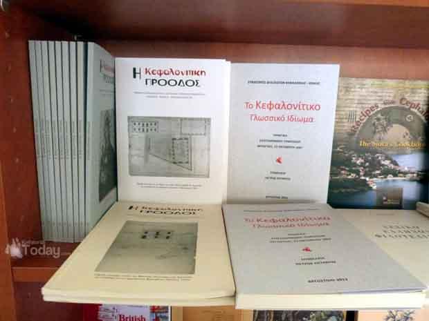 Βιβλιοπωλείο ΚΥΒΟΣ