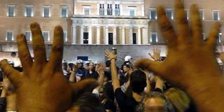 Διαμαρτυρίες στην Ελλάδα