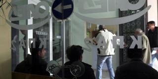 Ανεργία & Ελλάδα