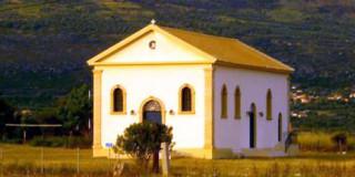 Εκκλησία Αγ.Παύλου