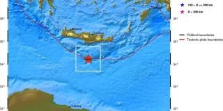 σχυρή σεισμική δόνηση μεγέθους 6 Ρίχτερ νότια της Κρήτης