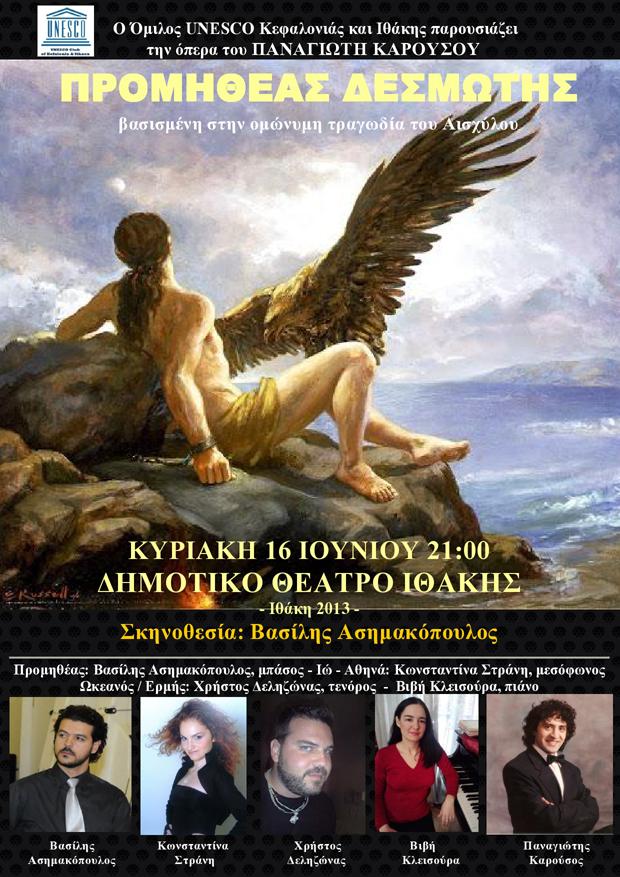 Poster Ithaki-page0001