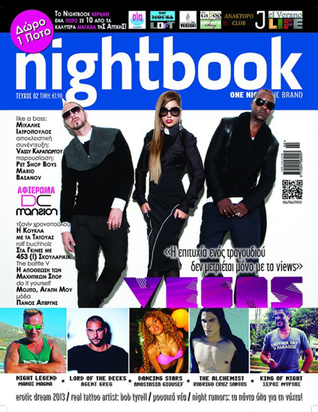 cover-nightbook-2ondissue
