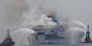Φωτιά στο πλοίο Νήσος Μύκονος