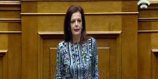 Ομιλία της Μαρίας Γιαννακάκη