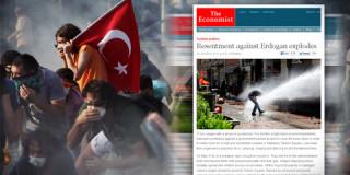Άρθρο του Economist