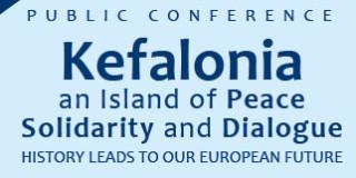 Ομιλία κ.Κεκατου στο Ευρωκοινοβούλιο, για το Συνέδριο της Κεφαλονιάς