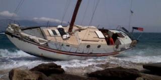 Προσάραξη σκάφους