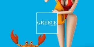 Ελλάδα: Η πιο πλούσια χώρα του κόσμου